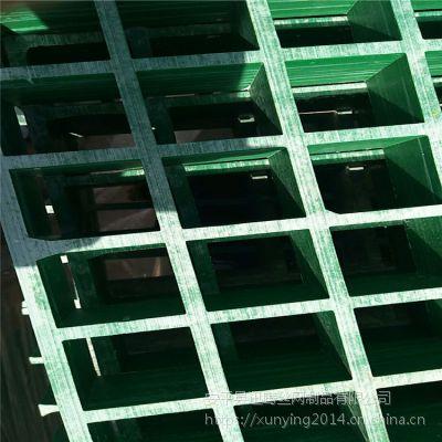 养殖地网格栅板@兰州玻璃钢格栅盖板厂家@重庆光伏走道板