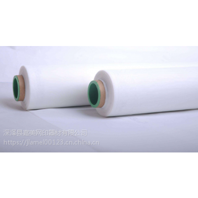 供应张力平衡单丝涤纶250目39W丝印网纱 白色 黄色价格-嘉美