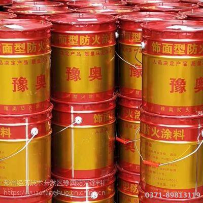 防火涂料分类|防火涂料检测验收|郑州经济技术开发区豫奥防火涂料厂【招代理】