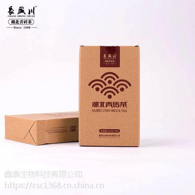 黑茶长盛川青砖茶650g特级料正品手工老青砖蒙古砖茶可熬奶茶