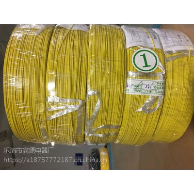 XIYA UL1095系列连接线电子线线束