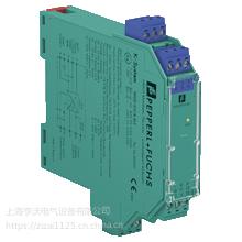 P+F安全栅正品KFD2-DWB-EX1.D现货