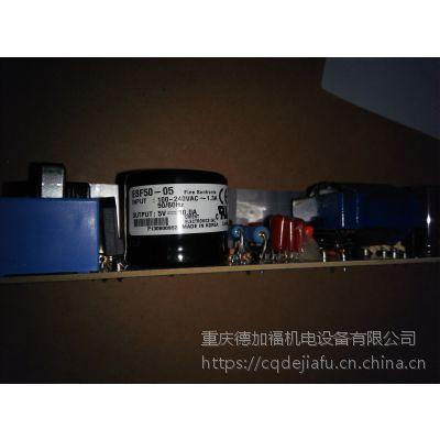 华仁电源 FINE SUNTRONIX ESF50-05 现货 提供正式授权代理证书