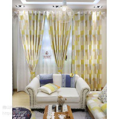 【窗帘加盟】城市领秀窗帘品牌热销款遮光垂直帘83-151格子黄色 _竹报平安