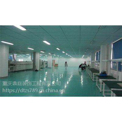 重庆厂房装修公司 厂房设计公司 厂房装修装饰