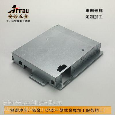 东莞安若钣金件电机电源外壳定制生产厂