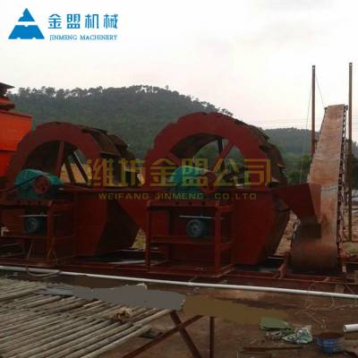 天津大型筛分水洗沙子的机器叫轮式洗沙机