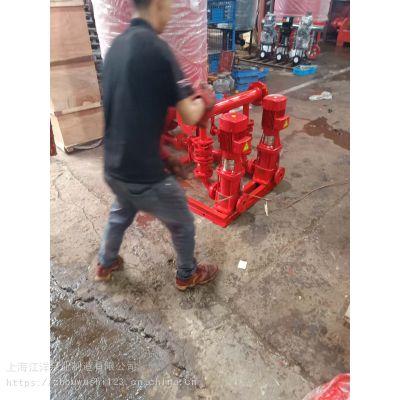 消防泵安装交流XBD5.2/5-G-L标准型号喷淋泵