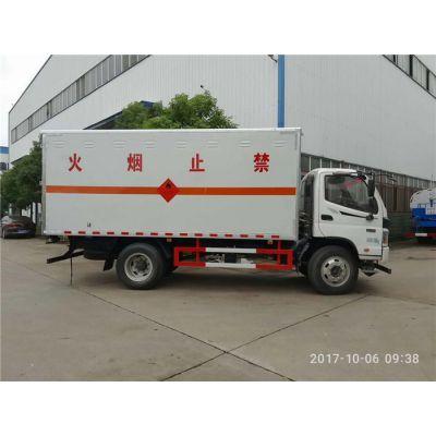 易燃厢式运输车 易燃气体运输车 危化品运输车生产厂家