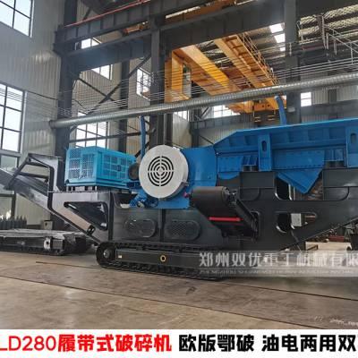"""建筑垃圾""""变形记"""" 郑州双优新型建筑垃圾处理设备 匠心制造"""