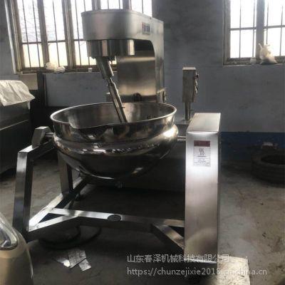 龙虾尾生物油搅拌炒锅 蒸汽液化气天然夹层锅 糯米粉翻炒锅