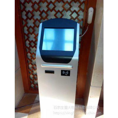 室内水上乐园收费系统温泉一卡通消费软件生态农庄票务系统
