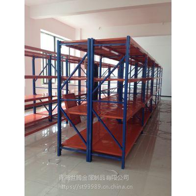 青海世腾五金货架商超货架层板货架母婴店货架悬臂式货架轻型货架