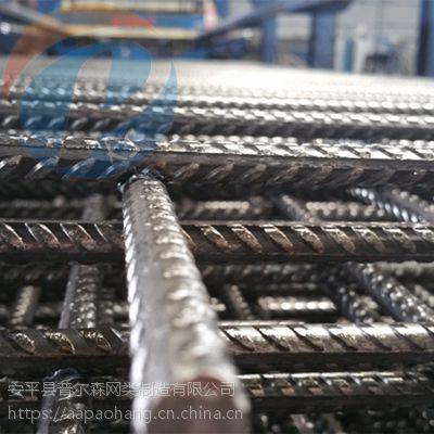 普尔森厂生产的钢筋焊接网是低碳盘条钢冷轧 品质保证