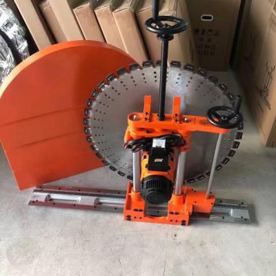 220V电动墙体切割机 锯墙机 钢筋混凝土墙体切割机生产制造厂