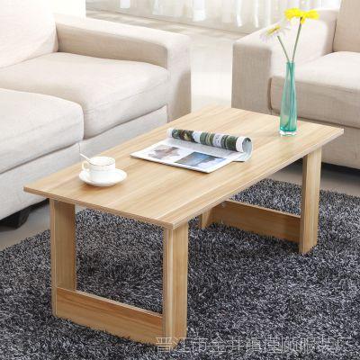 小桌单人木艺新款加长地桌卧室日式书房中小型支撑立体小茶几角落