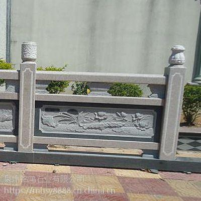 厂家直销石雕栏杆石护栏花岗岩青石栏护河栏杆定制
