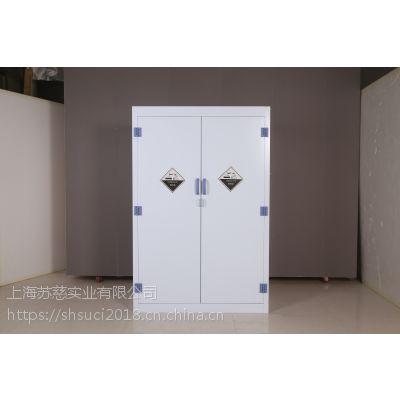 太原PP酸碱柜|山西强酸强碱储存柜|苏慈PP酸碱柜价格|酸碱柜厂家