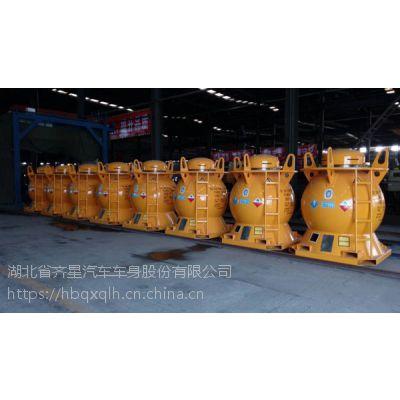 ISO T21烷基铝罐湖北齐星罐箱设备支持出口