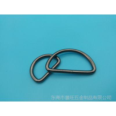 东莞D环源头厂家 35.5MMD环扣 不锈钢扣饰直销