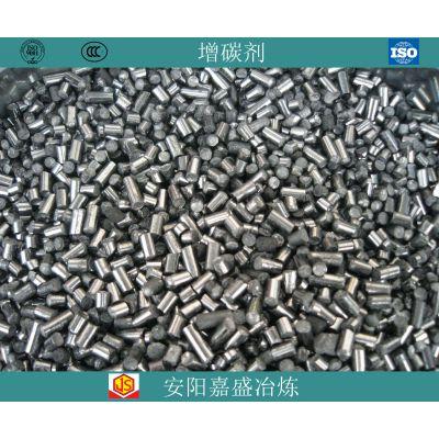 供应石墨增碳剂 炼钢铸造增碳剂