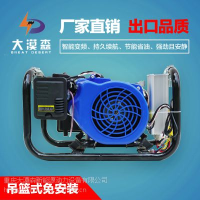 电动车增程器选择大漠森智能增程器发电机60v4000w吊蓝式流水线生产