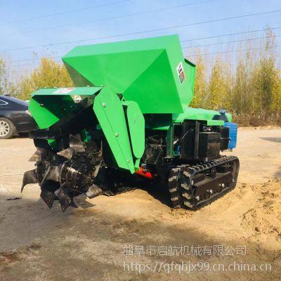 山西履带式开沟施肥机 农用果园开沟机 启航柴油挖沟机价格