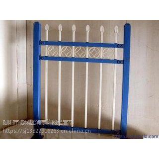 广东省鸿宇筛网施工安全公园锌钢护栏规格定制 -277