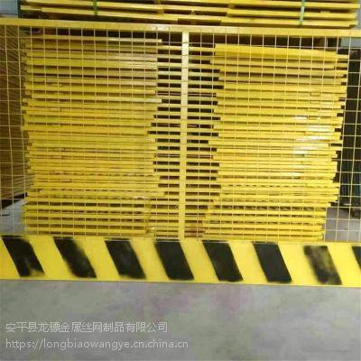 雄安新区施工护栏 铁路安全施工护栏 建筑工地围栏厂家