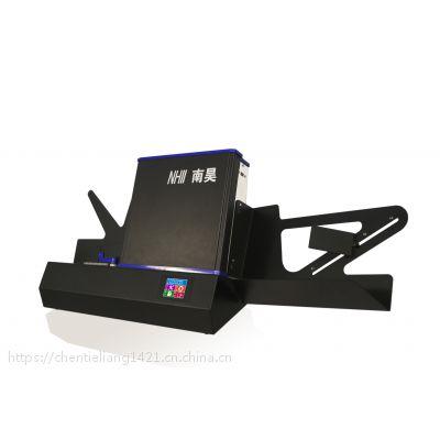 供应考试专用南昊IE990D光标阅读机阅卷机答题卡