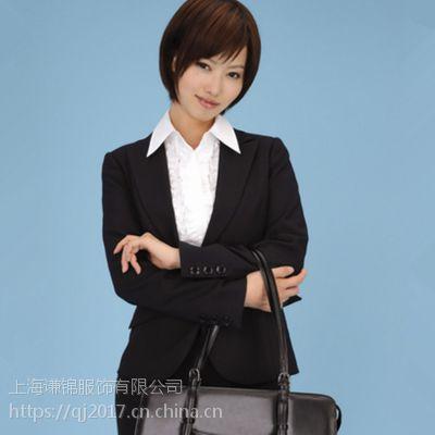 气质时尚商务女士职业装女款正装西服名媛同款三件套韩版小西装