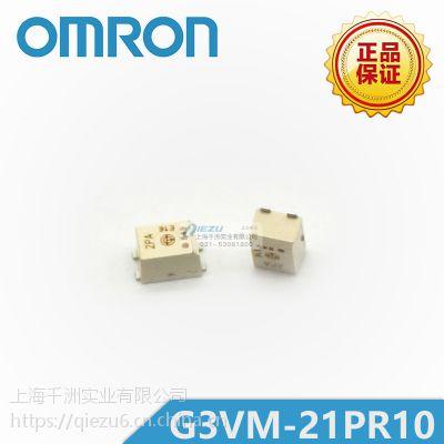 供应G3VM-21PR10 MOS FET继电器 欧姆龙/OMRON原装正品 千洲