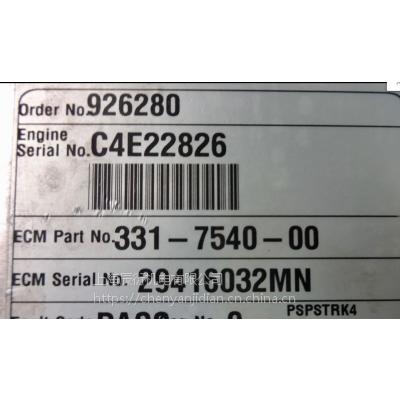 卡特320D /L控制器总成3317540,331-7540 电脑版