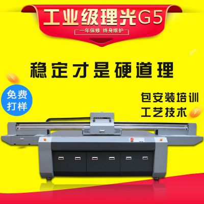 手机壳3d喷墨工业级万能平板uv打印机大型2513广告平面亚克力金属