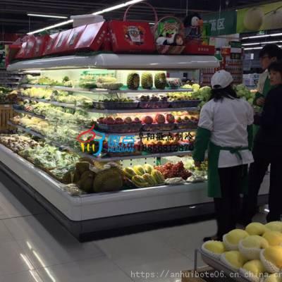 超市定做多层风冷水果柜,临夏中心立风柜,徽点品牌四角环岛柜