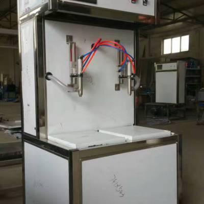沃发机械供应称重式机械防滴漏大剂量液体灌装机