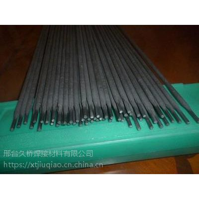 D698耐磨焊条