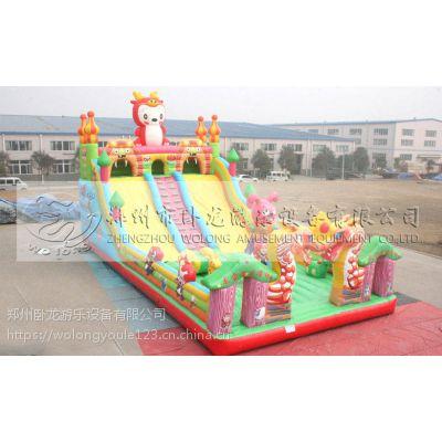 郑州卧龙充气城堡充气游乐设备生产厂家大型儿童乐园