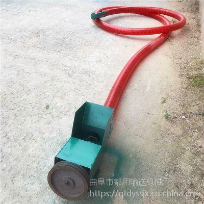 全自动吸粮机移动式 软管吸粮机