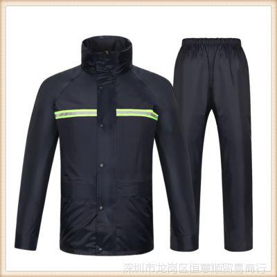 户外运动登山分体雨衣雨裤套装男女款雨天骑行跑步防水服防晒雨披