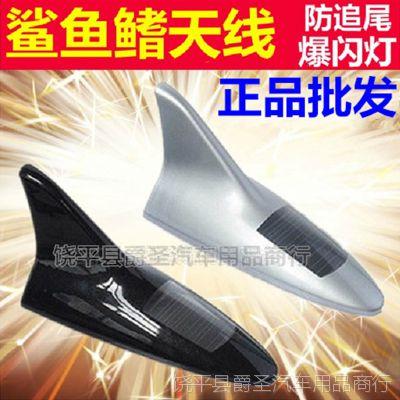 汽车装饰灯 太阳能鲨鱼鳍天线 车顶尾翼改装灯 防追尾LED爆闪灯