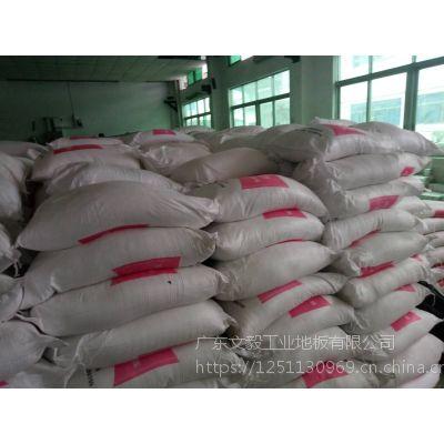 遵义播州混凝土渗透剂、赤水水泥地固化剂—菲斯达密封固化剂