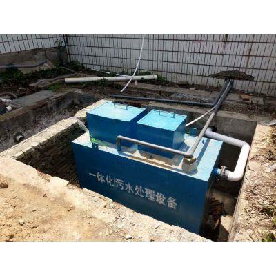 果蔬清洗污水处理设备有效脱氮除磷-净源