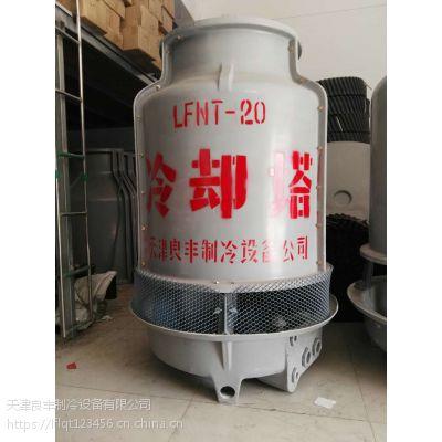 【天津20吨冷却塔 20T圆形冷却塔多少钱一台】价格_厂家