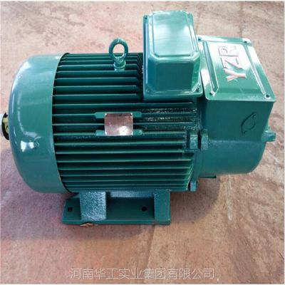 YZR三相异步电动机 15kw起重冶金电机 天车行车运行电机 厂家直销