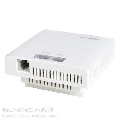 华为 AP7050DE 双频2500M室内放装型高密高覆盖无线AP接入点