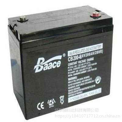 恒力BAACE蓄电池 全系列报价