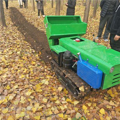 四川山地履带开沟机 农用果园挖沟机 颗粒肥施肥机哪里有卖