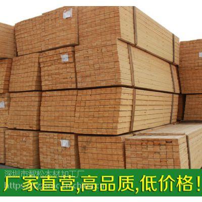 深圳木材出售公司,深圳木方销售公司,深圳木材加工厂