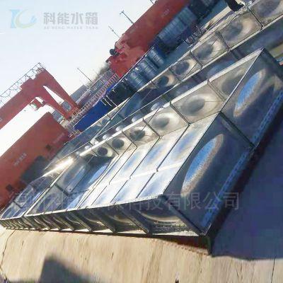 科能厂家直供装配式热镀锌水箱 消防镀锌板水箱